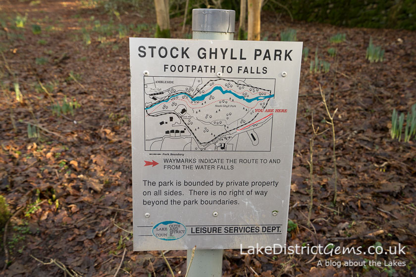 Stock Ghyll Park sign